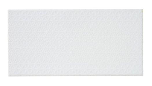 Ice Bar Plain White 100x200