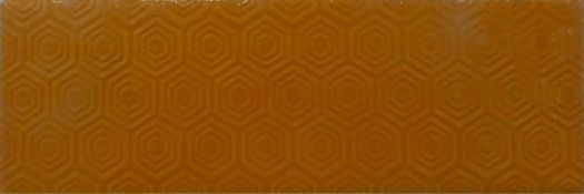 Serene Burnt Orange Decor 100x300