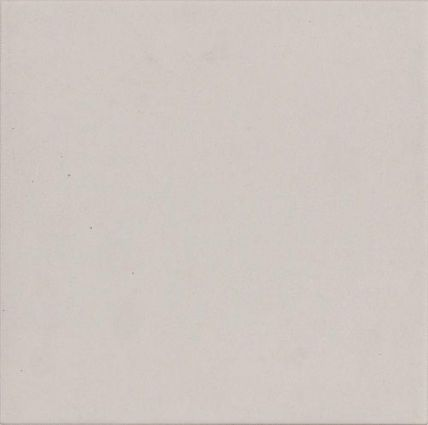 Pamplona Plain White 200x200